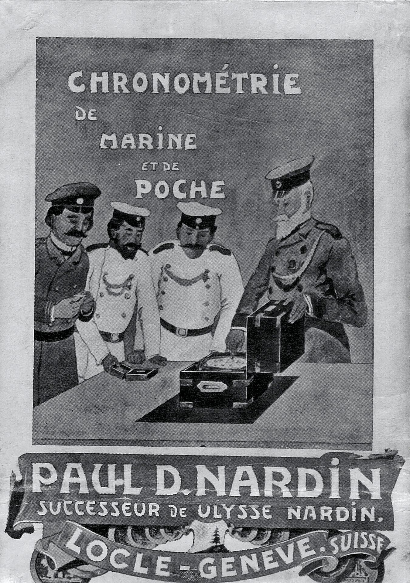 Antiguo anuncio de los cronómetros marinos de Ulysse Nardin